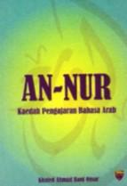 An-Nur: Kaedah Pengajaran Bahasa Arab