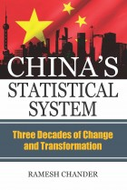 China's Statistical System: Three Decades of Change and Transformation