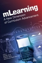 mLearning: A New Dimension of Curriculum Advancement