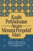 Kualiti Perkhidmatan Awam Menurut Perspektif Islam