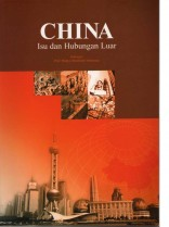 China Isu dan Hubungan Luar