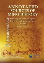 Annotated Sources of Ming History: Including Southern Ming and Works on Neighbouring Lands 1368-1661 (Volume 1 & Volume 2)
