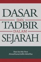 Dasar dan Tadbir dalam Sejarah