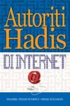 Autoriti Hadis di Internet