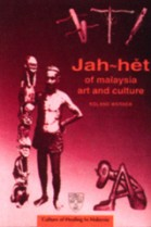 Jah-Het of Malaysia Art and Culture (hard cover)