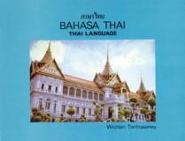 Bahasa Thai