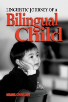 Linguistic Journey of a Bilingual Child