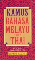 Kamus Bahasa Melayu-Thai