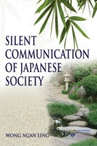 Silent Communication of Japanese Society