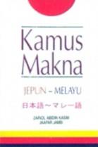 Kamus Makna Jepun-Melayu