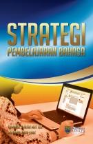 Strategi Pembelajaran Bahasa