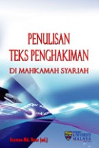 Penulisan Teks Penghakiman di Mahkamah Syariah
