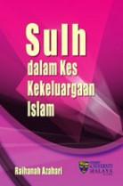 Sulh dalam Kes Kekeluargaan Islam