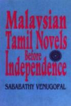 Malaysian Tamil Novels Before Independence