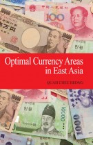 Optimal Currency Areas in East Asia