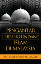 Pengantar Undang-undang Islam di Malaysia