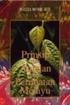 Prinsip dan Amalan Dalam Perubatan Melayu