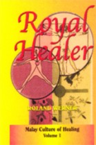 Royal Healer (Hard Cover)