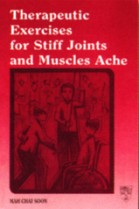 Therapeutic Exercises for Stiff Joints and Muscies Ache