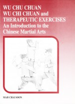Wu Chu Chuan Wu Chi Chuan and Therapeutic Exercises: An Introduction to the Chinese Martial Arts